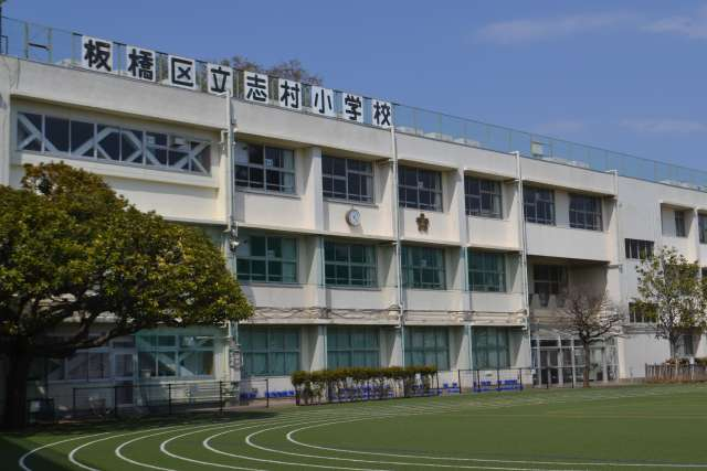 板橋区立志村小学校のトップページ